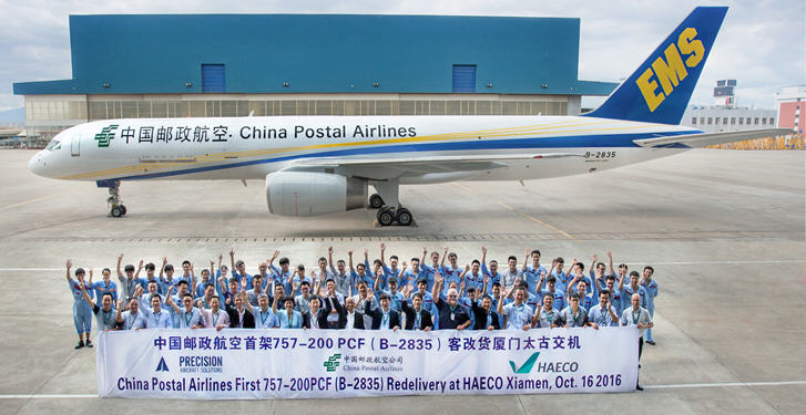 A ceremony to mark the redelivery of China Postal Airlines' Boeing 757-200 aircraft at HAECO Xiamen.