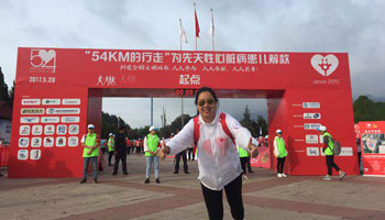 As a committed Coca-Cola Ambassador, Yan Xia has participated in various charitable events, including a fund-raising walkathon for sick children, and has given school talks on disaster relief.
