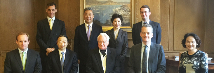 Reception for CITIC Group Chairman