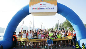 Ontra-Group Running Competition