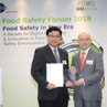 Award for food safety