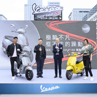 Vespa launches new Sprint family