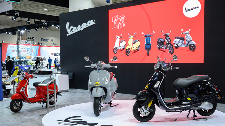 Vespa to the auto show 2020