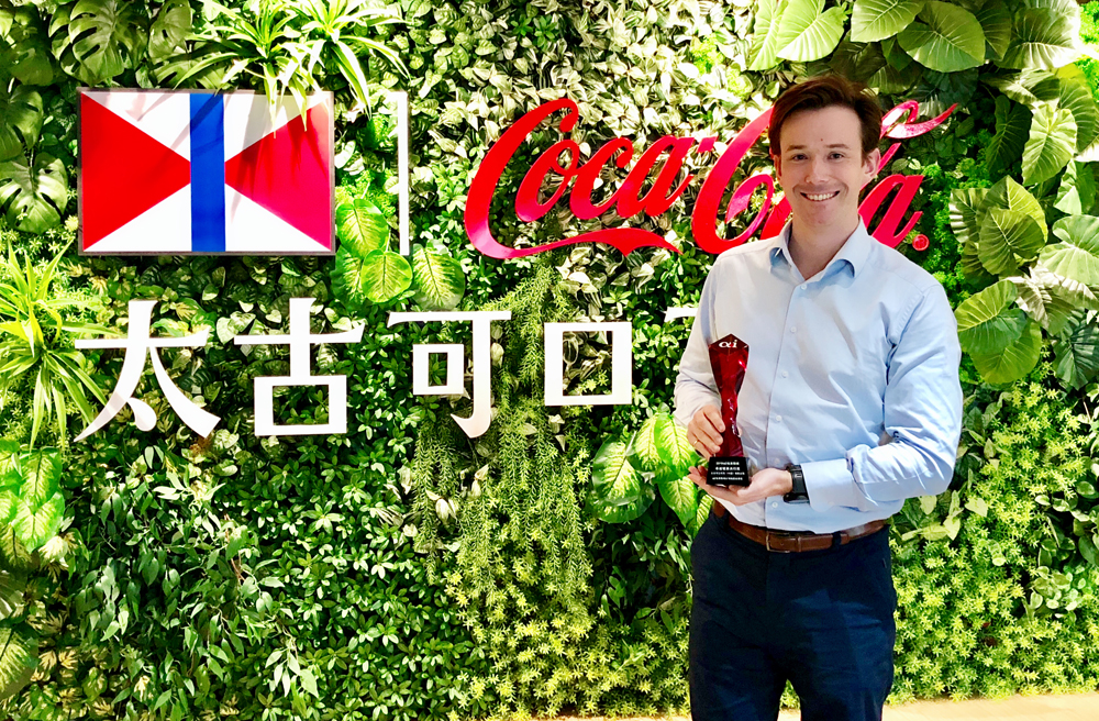 Guy Moore, General Manager, Human Resources – China, Swire Coca-Cola China, receives the Excellent Organisation & Employee Health Award.
