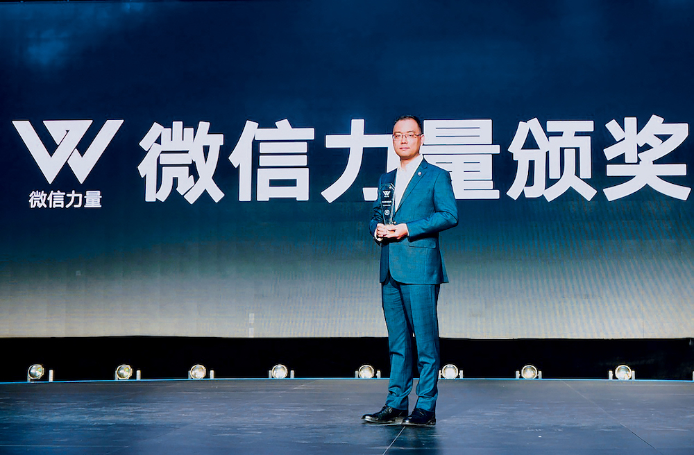 Daniel Feng, Swire Coca-Cola's Head of Bottler IT – China, accepts WeChat's Annual Intelligent Service Award.