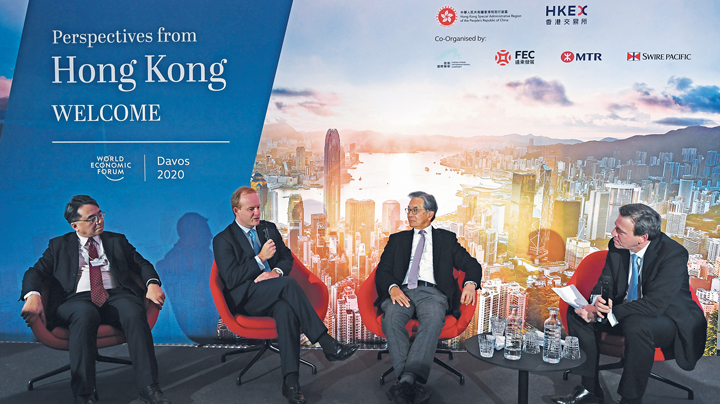 Promoting Hong Kong at Davos 2020