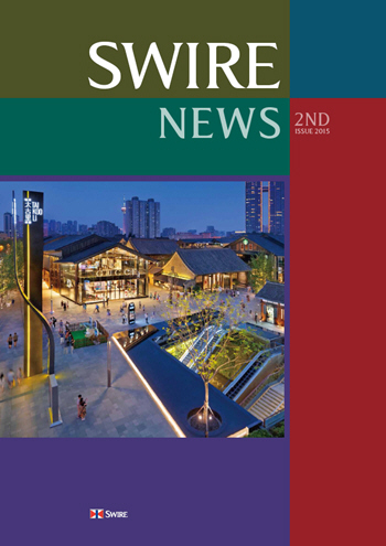 Swire News 2nd Issue 2015