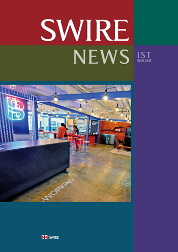 Swire News 1st Issue 2015